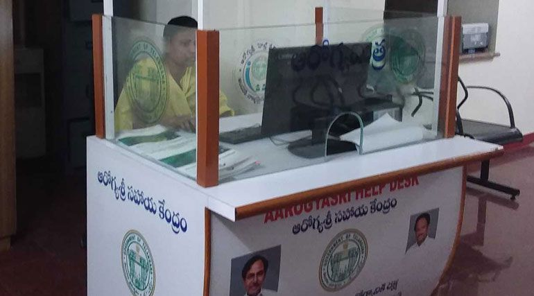 Mahavir Hospital Arogyasri Counter