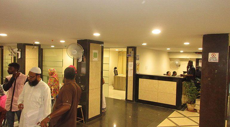 Mahavir Hospital Out Patient Department OPD
